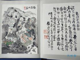 木版画2枚 富冈铁斋米寿墨戏其十 牧溪山居图 日本茶道挂物