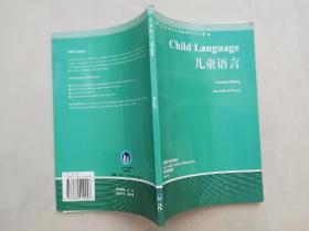 child languiage儿童语言