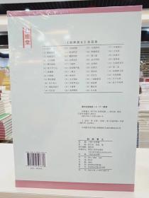 老連堂封神演義連環畫全46冊64開平裝