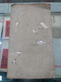 孟子文法读本 存(卷2.3) 民国线装书配本专区55