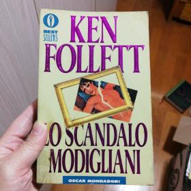 法文原版KEN FOLLETT LO SCANDALO MODIGLIANI 肯.福莱特