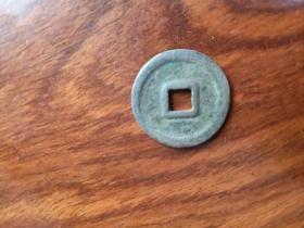 南唐钱,唐国通宝,大样,尺寸2.88-0.18公分重6.2克