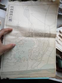 杭州府城之图