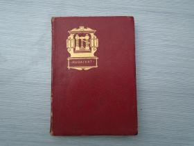 RUBAIYAT OF OMAR KHAYYAM(外文原版正版老书。64开精装毛边本,扉页有原藏书人印。一本,详见书影)