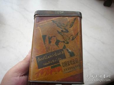 五十年代-中国茶叶公司'和平鸽图案'茶叶盒!高12厘米,宽8厘米,厚5.5厘米