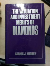 the valuation and investment merits of diamonds