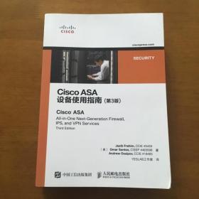 Cisco ASA设备使用指南(第3版)[美]压茨布·弗拉海 中文正版