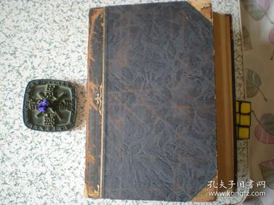 佛教大辞典 第三卷 昭和十年 富山房 再版发行   包邮国内挂....