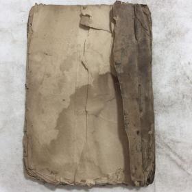 民国宗教手抄本:破白应七科仪