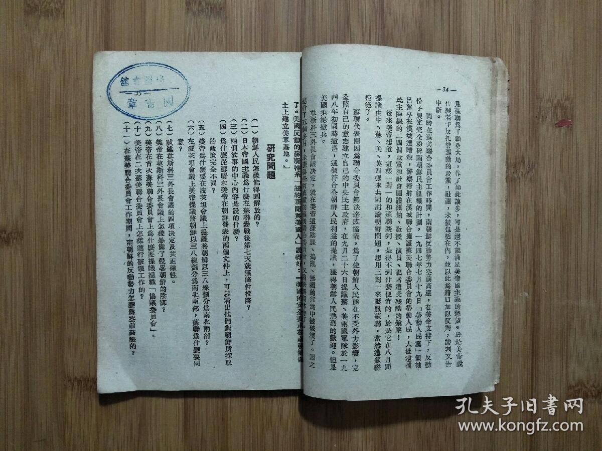 广州中考政治时事_时事政治手册图片_2017高考政治时事热点
