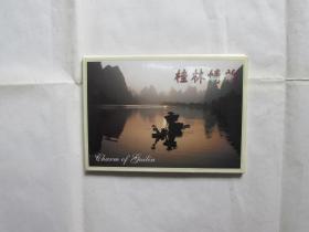 风景明信片:桂林情韵(9张)