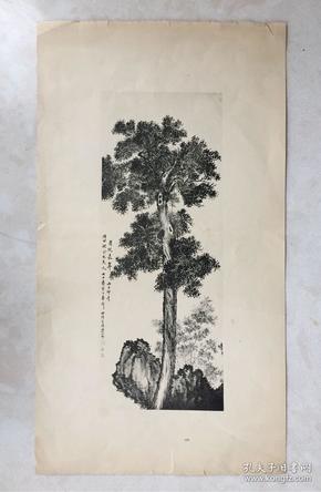 民国珂罗版画一幅 北平彩华印刷局印 39.5x22cm