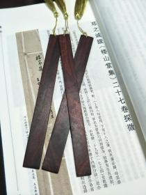 文房雅玩 小叶紫檀书签 红木 实木 手工打磨 17cm*2cm 尺寸稍有误差 一支价格 保真包退