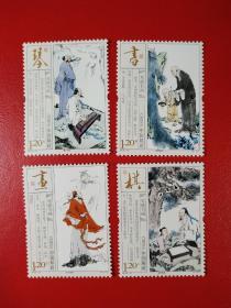邮票:2013-----15  琴棋书画