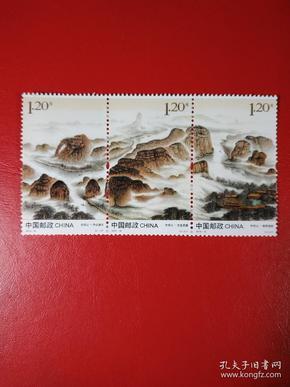 邮票:2013-----16  龙虎山