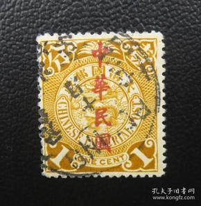 清代蟠龙qy88.vip千亿国际官网壹分销--元年十月廿三北京-邮戳