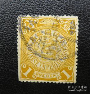 清代蟠龙qy88.vip千亿国际官网壹分销--苏州--邮戳