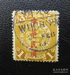 清代蟠龙qy88.vip千亿国际官网壹分销--1913年2月24日(WUCHOW)梧州--小圆戳
