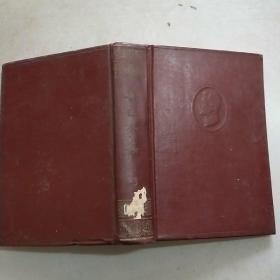 鲁迅全集  第三卷(外观枣红色,封面有浮雕头像)大32开精装本(估计为61年印刷)