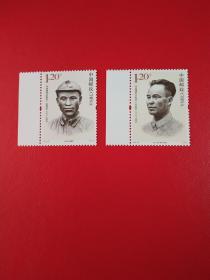 邮票:2013-----20  韦国清