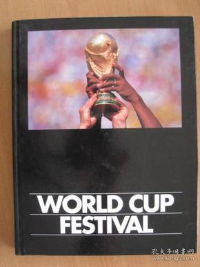1994世界杯全彩铜版画册