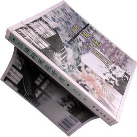 上海的风花雪月 陈丹燕 插图本 现货书籍 绝版珍藏