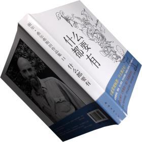 什么都要有 谢尔·希尔弗斯坦 精装 插图绘本 正版现货 全新