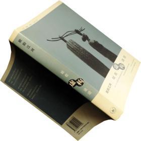 站在虚构这边 欧阳江河 书籍 现货 绝版珍藏