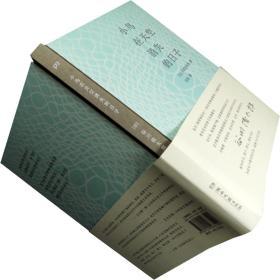 小鸟在天空消失的日子 谷川俊太郎 精装 诗歌书籍 绝版珍藏 全新