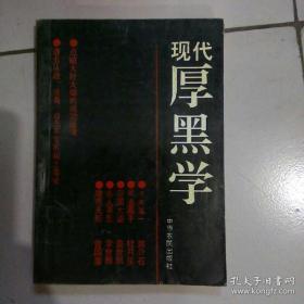 健身气功 (2010·1、2、)两本合售