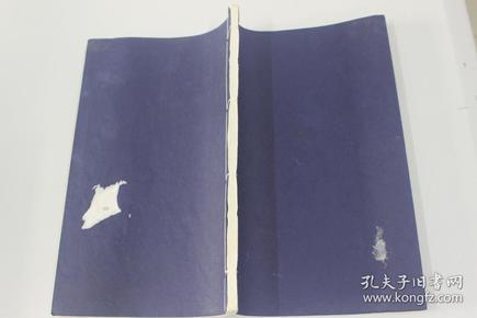 全图三国演义(四)