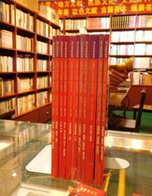 国家地理2007年 1-12 ( 缺8  11本合售)