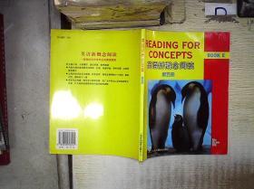 英语新概念阅读.第5册