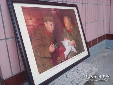 我们最敬爱的毛主席和他的亲密战友林彪同志在一起。