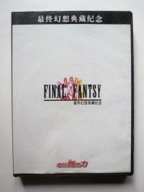 【游戏】FINAL FANTSY 最新幻想典藏纪念(2VCD)