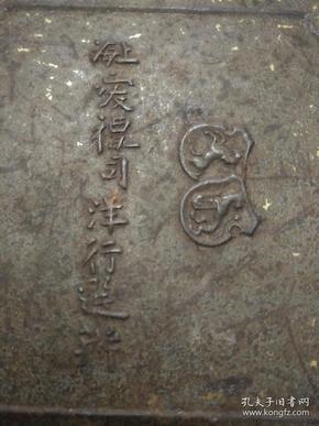 民国上海爱礼司洋行铁广告盒