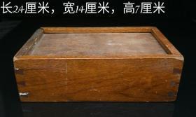 清代老麻将一副,齐全无缺,带原装木盒,总重1450克'