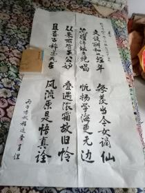 女诗人刘季子上款:程达圣书法(自书诗稿)