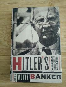 HITLERS  BANKER  SCHACHT  希特勒银行家沙赫特