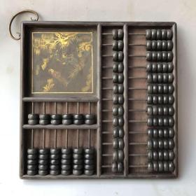 清代红木头漆器长方型精打细算算盘