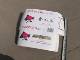 """烟标;硬标""""金红茶""""四川宜宾卷烟厂50张一起走"""