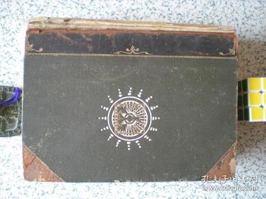 佛教大辞典 第一卷  大正三年 富山房 一版一印 初版发行.      国内包邮挂.