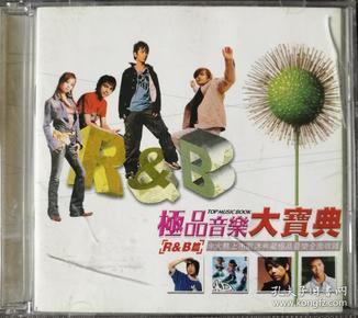 极品音乐大宝典-流行乐-2CD