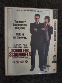 家庭喜剧系列:刁蛮学校/无赖速成班/噱头大王/贱客学校School for Scoundrels2006美国比利·鲍伯·松顿