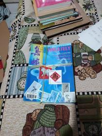 集邮 2002年1-12册全