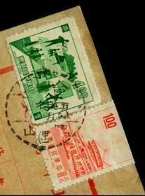 [2019.01]冈山中学XXX1969.10.09挂号寄孔孟学会信封(无信)/贴一版中山楼邮票1.00元、专特59国民生活规范邮票4.00元销冈山邮戳,有到达邮戳欠清。