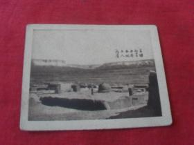 民国名胜风景小画片---《美国新墨西哥本地土人房屋》孔网孤本,未见!