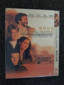 骄阳似我/心灵捕手Good Will Hunting1997美国马特·达蒙