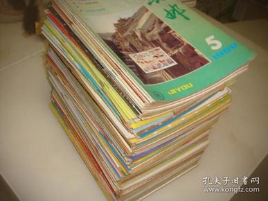 集邮杂志80后期.90年代初期115本合售,品相好,100元包邮费