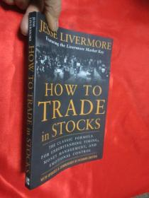 How to Trade in Stocks      【详见图】